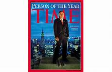 of the year person of the year 2001 rudy giuliani time
