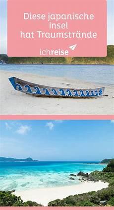Malvorlagen Urlaub Strand Japan Diese Japanische Insel Hat Die Sch 246 Nsten Str 228 Nde Des