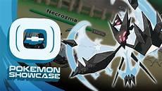 pokemon ultra sun and moon showdown live enter dawn wings necrozma dawn wings necrozma