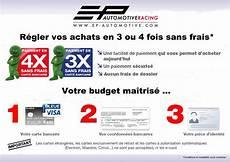paiement 4 fois ep automotive racing sport auto et garage multimarque