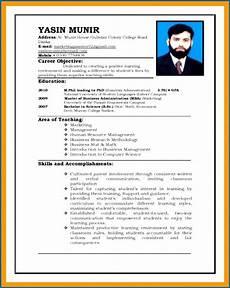 marriage resume format doc images exle resume teacher