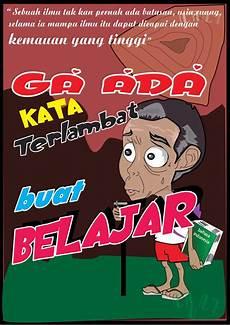 Pengertian Dan Contoh Poster Pendidikan Atmojo Gito