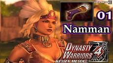 dynasty warriors 4 100 namman musou mode rare item