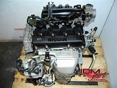id 1230 altima qr25 and qr20 motors nissan jdm