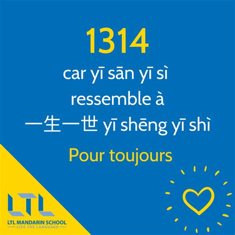Je T Aime En Chinois
