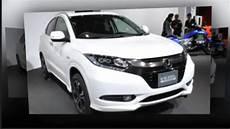 honda vezel hybrid 2020 honda vezel hybrid 2020 2020 honda vezel hybrid