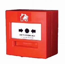 prix alarme incendie controle d acces incendie avs37 audio service