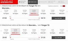 vous pouvez d 233 sormais faire tanger marrakech en avion 224