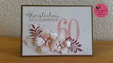 Geburtstagskarte 60 Basteln - einladungskarten 60 geburtstag einladungskarten 60