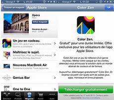 apple store application gratuite les quot bons plans quot arrivent dans l application applestore