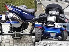 scooter 3 roues yamaha trimax yamaha tmax 500 trois roues le trike tri max en