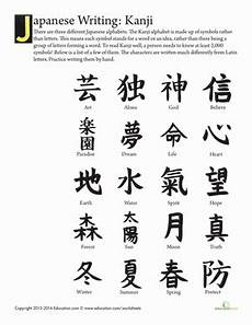 japanese conversation worksheets 19480 japanese kanji worksheet education