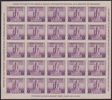 us sts commemoratives of 1933