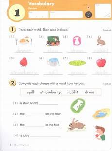 kumon writing workbook grade 2 kumon publishers 028766 rainbow resource
