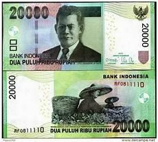 10 Desain Uang Kertas Indonesia Terbaik Hal Hal Aneh