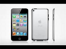 can you use a ipod touch 2nd generation in 2017