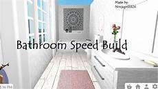 Bloxburg House Bathroom Ideas welcome to bloxburg bathroom speed build redecorating