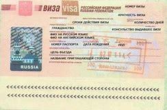 Иностранный гражданин цена патента