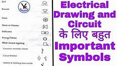 electrical all symbols for drawings and diagram yk electrical youtube
