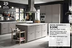Meuble Cuisine Ikea Bas Meubles Bas Hauteur Caisson 80 Cm Syst 232 Me Metod Ikea