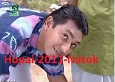 best of natok all of natok telefilm mega drama serial free