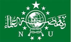 Logo Resmi Nahdlatul Ulama Nu Free Borrow And