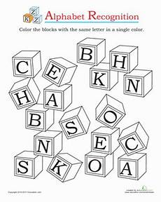letter recognition worksheets for preschoolers 23276 alphabet recognition worksheet education