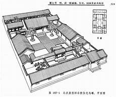 modern japanese house plans japanese courtyard house plans fresh traditional floor