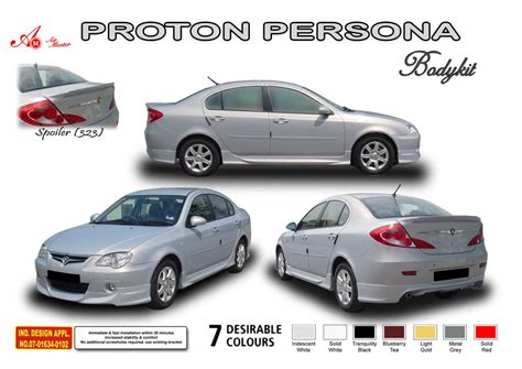 Proton Cars Wallpapers