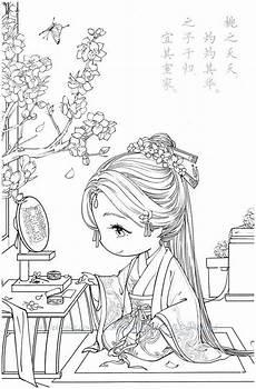Anime Malvorlagen Pdf Anime Portrait Coloring Page Pdf In 2020