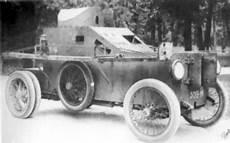 cing car americain king armored car
