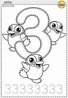 number 1 preschool printables free worksheets and coloring pages for kids learning numbers