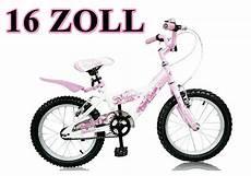 fahrrad 16 zoll mädchen 16 oder 20 zoll kinderfahrrad jugendfahrrad m 228 dchenfahrrad