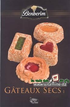 livre de cuisine samira pdf livre gateaux traditionnels samira pdf no 235 l europ 233 en 2019