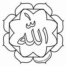 80 Gambar Kaligrafi Arab Mudah Allah Bismillah Dan