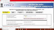 how to fill upsc ese ies 2019 application form step by