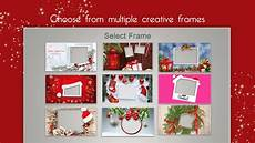 merry christmas photo frames download