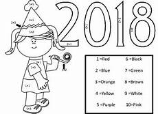 new year math worksheets 19361 happy new year math printables by kinder k teachers pay teachers