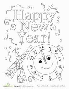 new year worksheets printable free 19413 new year worksheets free printables education