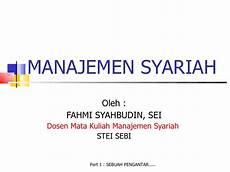pengantar manajemen syariah