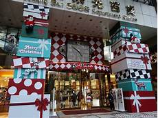 Stores With Decorations by Pin On Decorating The Town