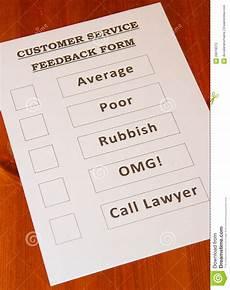 fun customer service feedback form image 28078372