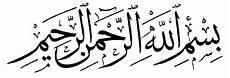 Kaligrafi Dengan Tulisan Dan Background Hitam Putih Alif