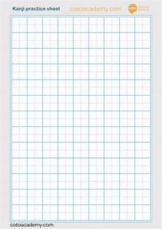 japanese calligraphy worksheet kanji practice worksheet free jlpt n5 kanji unit 1 numbers pdf coto japanese academy