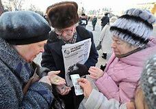 размер социальной пенсии по старости в 2020 году в россии