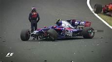 2017 Japanese Grand Prix Fp1 Highlights