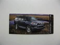 car manuals free online 2010 toyota 4runner parking system 2010 toyota 4runner accessories catalog ebay