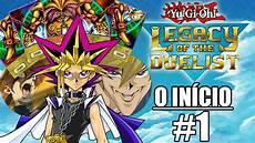Malvorlagen Yu Gi Oh Legacy Of The Duelist Yu Gi Oh Legacy Of The Duelist Cl 193 Ssico 1 Ex 211 Dia