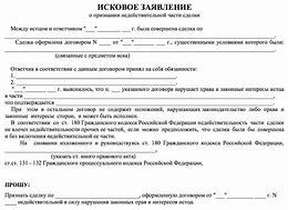 суд защита прав потребителей до 50 тысяч