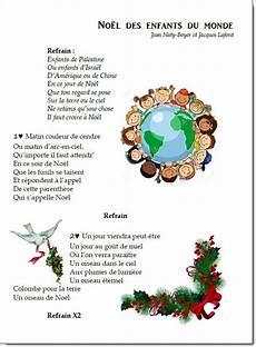 Noel Des Enfants Du Monde Chants De No 235 L Chanson De